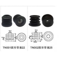 Buy cheap Round tube insert TN002 from wholesalers
