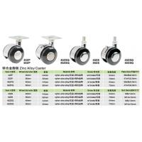 Buy cheap Zinc Alloy Caster 40ZS 50ZSQ from wholesalers