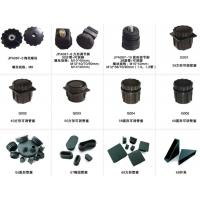 Buy cheap Adjust Tube Insert G002 from wholesalers