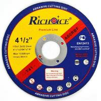 Buy cheap High Quality Cutting Discs For Metal from wholesalers