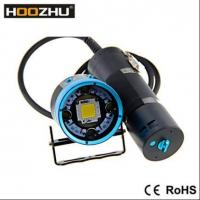 Buy cheap Canister Dive Lights HV63 from wholesalers
