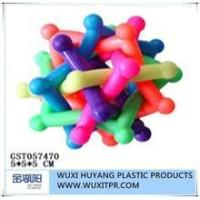 TPE TPR Pet Toy and Materials