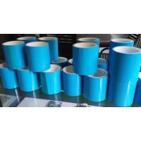 Buy cheap High Temperature Thermal Conductive Adhesive Tape by Die Cutting from wholesalers