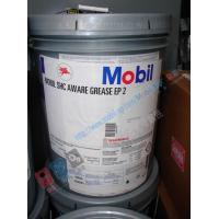 Cheap Mobil SHC Aware Grease EP 2 for sale
