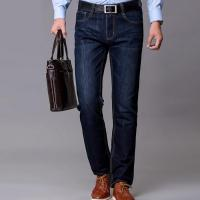 Cheap Mens casual business trousers for sale