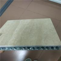 Cheap Decorative Travertine Stone Honeycomb Composite Panels for Interior and Interior Wall for sale