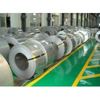 Buy cheap Stainless Steel Coil Tubing from wholesalers