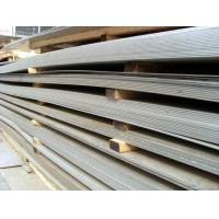 Cheap Stainless Steel Plate for sale