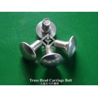 Cheap Flat Head Square Neck Carriage Bolts for sale