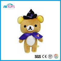 Cheap Hign Quality Halloween Cap Plush Toy, Soft Halloween Cap And Stuffed Toy for sale