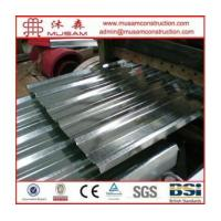 Prime galvanized corrugated steel roofing sheets