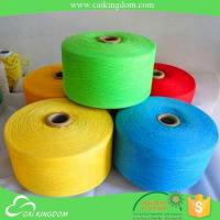 Cheap Ne 20/2 dyed cotton polyester blended yarn weaving home textile fabric for sale