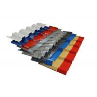 China Color Coated Box Profile Roofing Sheets on sale