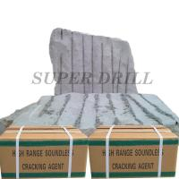 Cheap Expansive Mortar for sale