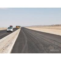 Cheap Project Highway reconstruction for sale