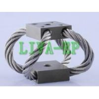 Buy cheap GS-1 Wire Rope Isolator from wholesalers