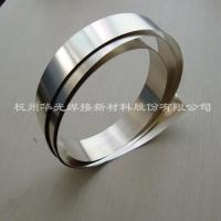 Cheap High Silver Brazing Alloy for sale
