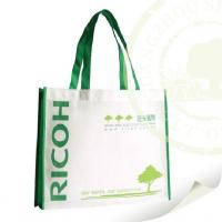 Cheap Canon Promotional Gift Bag wholesale