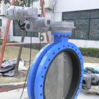 Cheap Butterfly Valve U Type Electric Butterfly Valve for sale