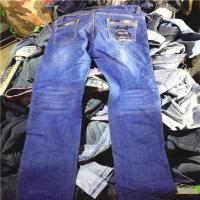 Cheap Lady Jean Pants Hot Sale Used Clothes for sale
