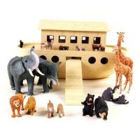 Cheap Toy supplier for sale