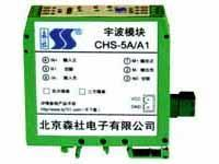 Cheap DC current transducer CHS-*AD wholesale