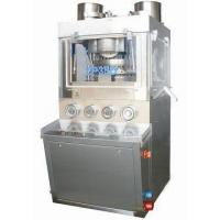 Buy cheap Rotary Tablet Press Machine EG-ZP35D from wholesalers