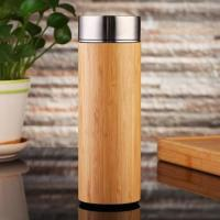 Cheap Stainless Steel Strainer Bamboo Travel Mug for sale