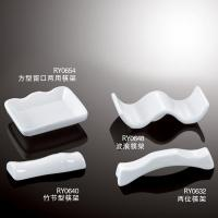 Cheap 2 In 1 Chopstick Rest-RY0648 for sale