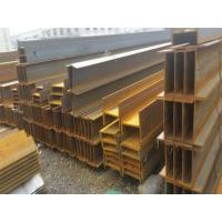 Cheap Structural steel h beam profile H iron beam (IPE,UPE,HEA,HEB) for sale