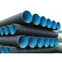 Buy cheap PEDouble-wall Corrugated Pipe from wholesalers