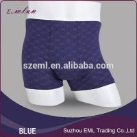 China Products  Seamless spandex breathable boxer briefs for men on sale