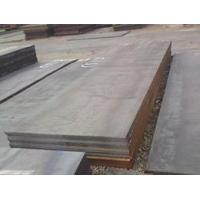 Cheap S55C S60C hot rolled steel plate hot rolled carbon steel plate for sale