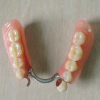 Buy cheap Finished Denture from wholesalers