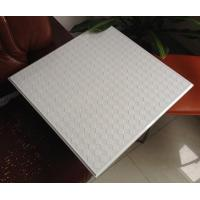 gypsum ceiling tile A04