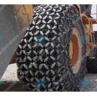 Cheap Protection chain/tire chains used on tractor or loader for sale