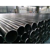 China New arrive ERW Steel pipe tub black meaning for pipe hot sale on sale
