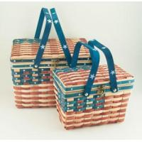 Cheap 40-208 S/2 Americana baskets w/lid for sale