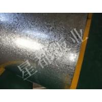 Cheap Galvanized steel for sale