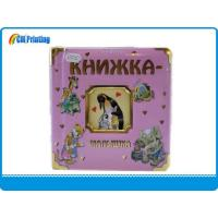 Buy cheap Hardcover Children Board Book Printing from wholesalers