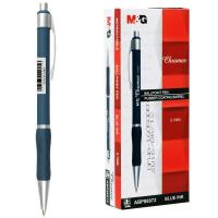 Buy cheap Ballpoint Pen ABP86972 Retractable Ballpoint Pen from wholesalers