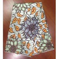 Buy cheap wholesale china manufacturer 24s african wax prints fabric 100 cotton from wholesalers