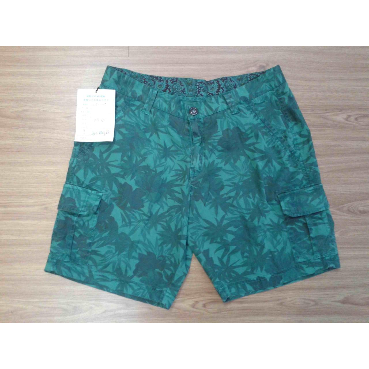 Buy cheap short man short C15-130 from wholesalers