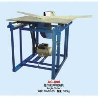 Buy cheap 4paperboard mold series AC-K11 from wholesalers