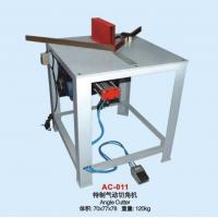 Buy cheap 4paperboard mold series AC-K24 from wholesalers