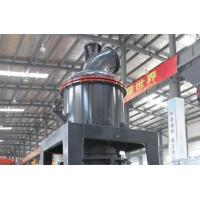 Buy cheap SCM Ultrafine Mill from wholesalers