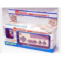Buy cheap Nintendo prize series - wired control Mario figure from wholesalers