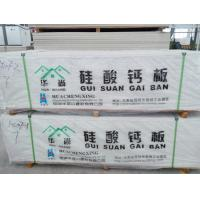 Cheap Quality calcium silicate board wholesale for sale