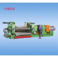 Cheap Rubber/Plastic Mixing Mill for sale