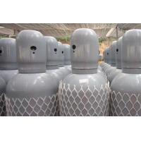 Buy cheap Specialty Deuterium from wholesalers